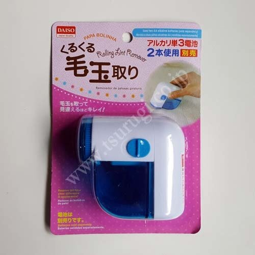 Rolling Lint Remover