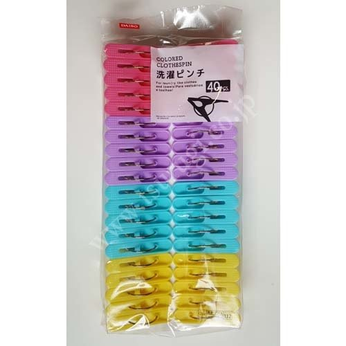 Laundry Clothespins 4 Color 40pcs