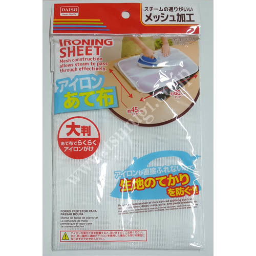 Ironing Sheet