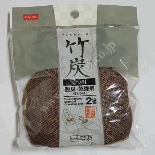 Shoe Bamboo Charcoal Drastring Type