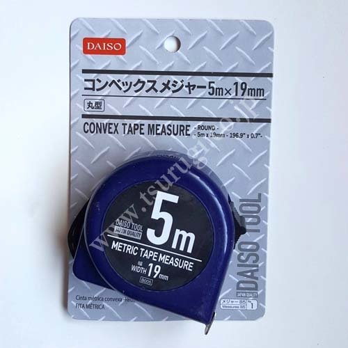 Metric Tape Measure 5m Blue