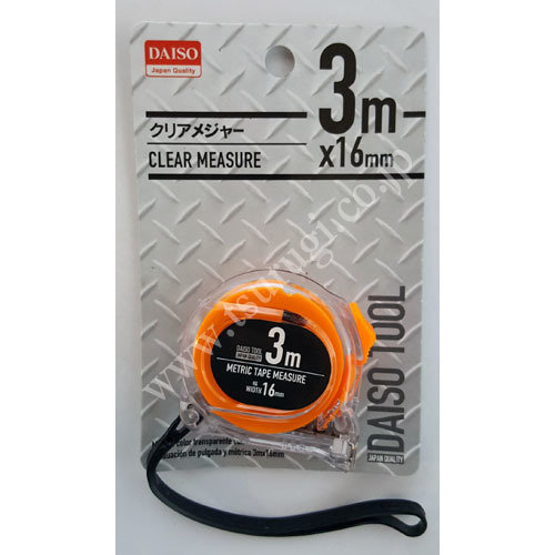 Clear Measure 3m