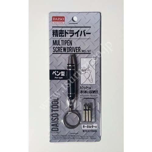 Multipen Screwdriver