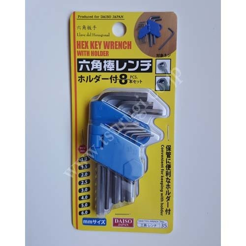 Hex Key Wrench with Holder