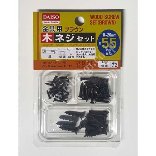 Wood Screw Set Brown 55pcs