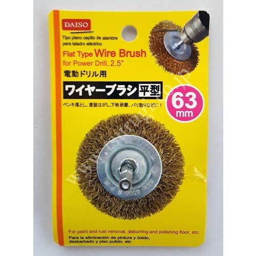 Wire Brush for Power Drill