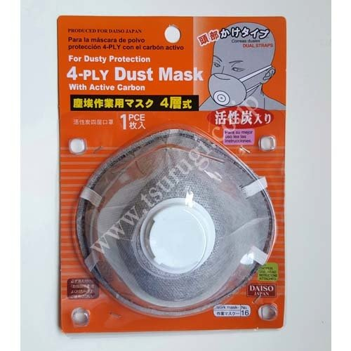 4-Ply Dust Mask
