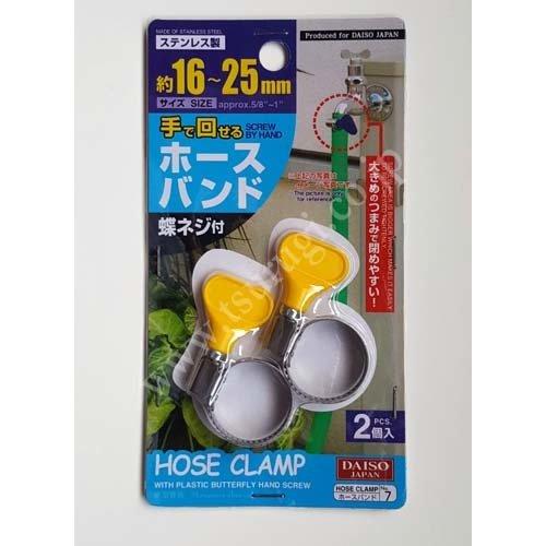 Hose Clap 16-25mm