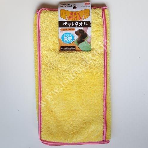 Wrap & Dry Pet Towel N1