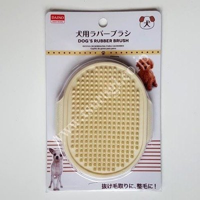Dogs Rubber Brush