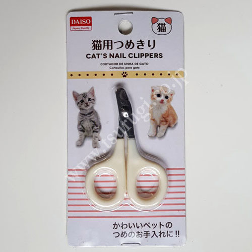 Cats Nail Clippers