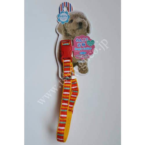 Dogs Collar 31.5-50.5 cm N1 PEC577
