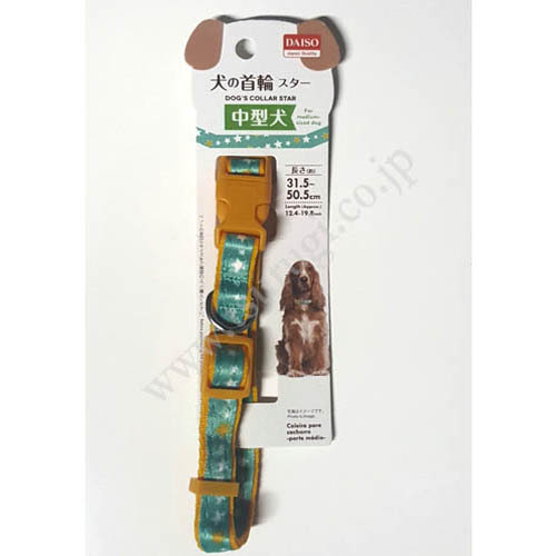 Dogs Collar 31.5-50.5 cm N2