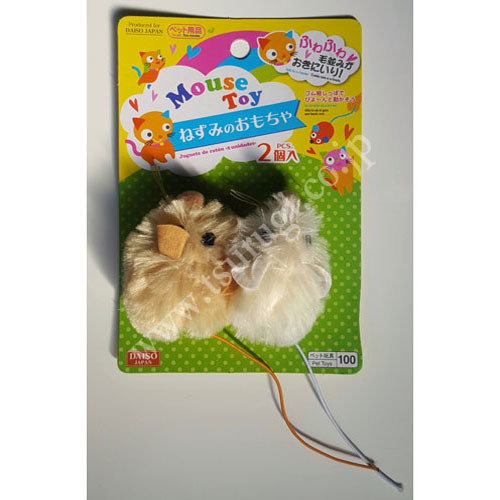 Mouce Toy 2pcs