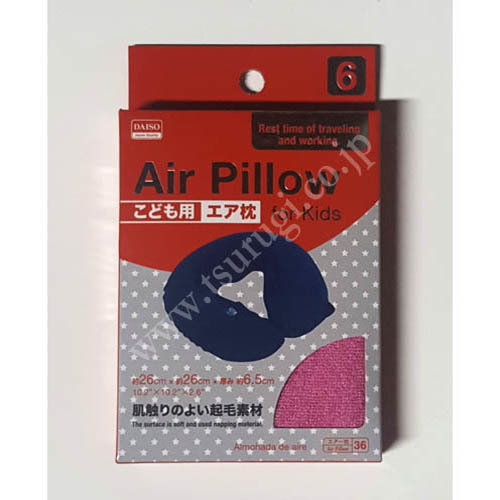 Air Pillow 26cmx26cm