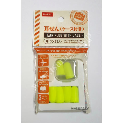 Ear Plug With Case