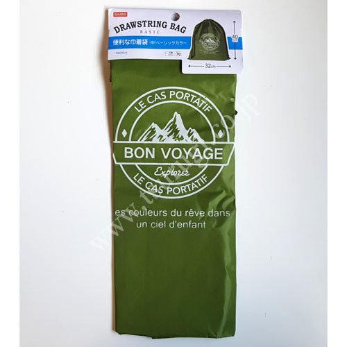 Drawstring Bag 40x32cm