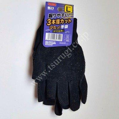 3 Finger Black L Size