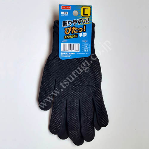 All Finger Black L Size