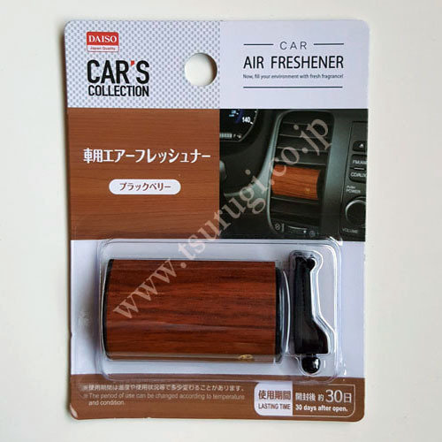 Air Freshener Wood Color