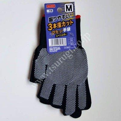 3 Finger White M Size