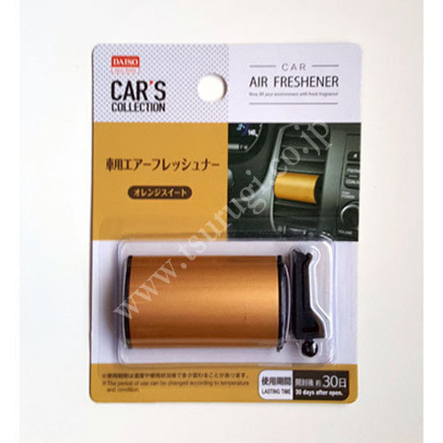 Air Freshener Golden Color