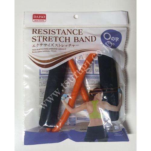 Resistance Stretch Band SHG650