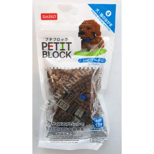 Petit Block Age 12+ N1 KPB651