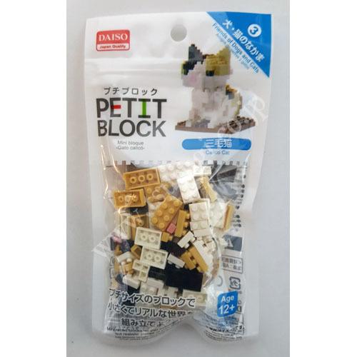 Petit Block Age 12+ N2 KPB652
