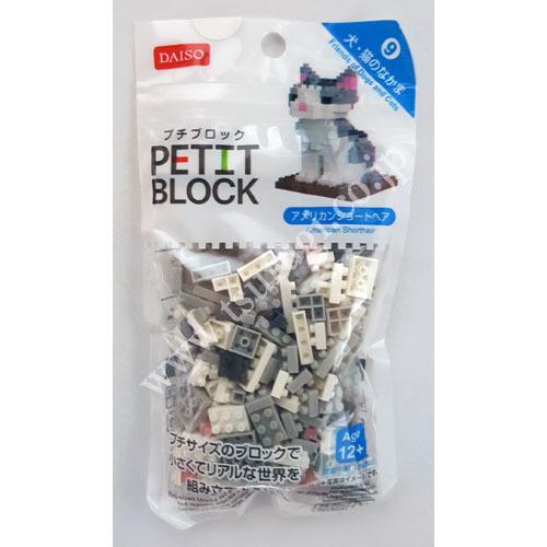 Petit Block Age 12+ N3 KPB653