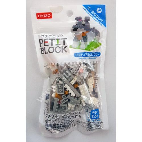Petit Block Age 12+ N5