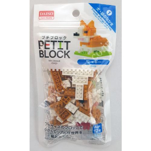Petit Block Age 12+ N7 KPB657