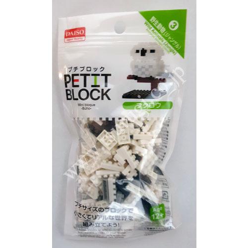 Petit Block Age 12+ N10 KPB660