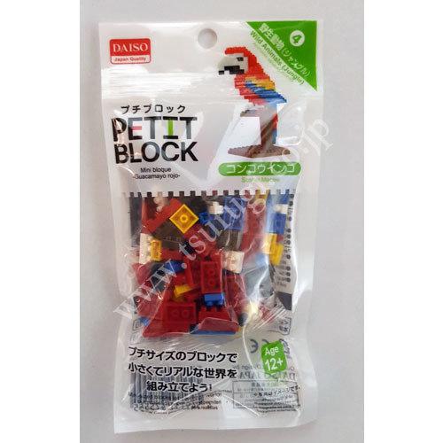 Petit Block Age 12+ N11
