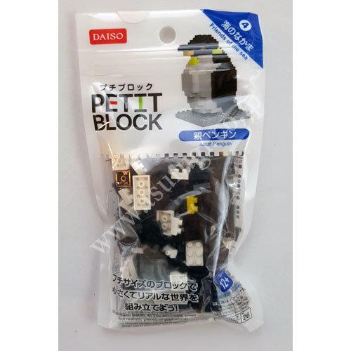 Petit Block Age 12+ N14