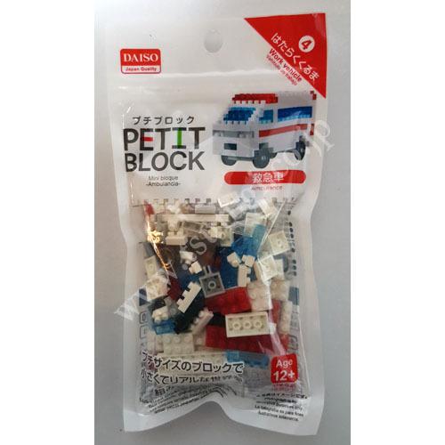 Petit Block Age 12+ N16 KPB666
