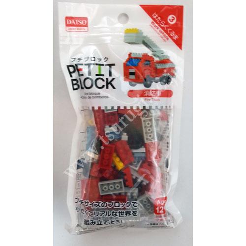 Petit Block Age 12+ N17 KPB667