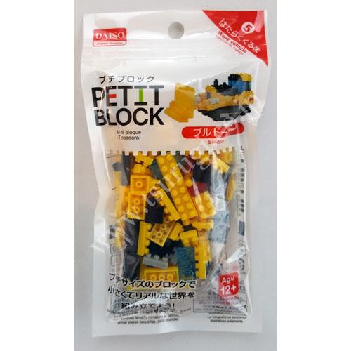 Petit Block Age 12+ N19 KPB669