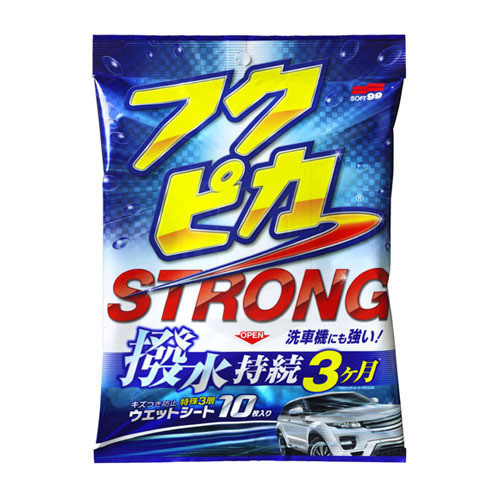 Soft99 Fukupika Strong Water Repellent