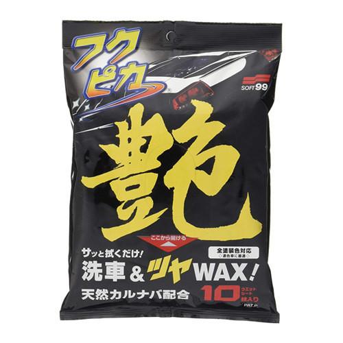 Soft99 Fukupika Gloss