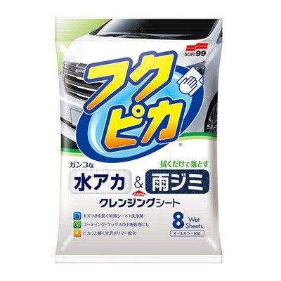 Soft99 Fukupika Stain Cleaner 8 wipes