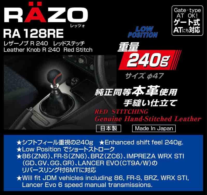 CARMATE RAZO LEATHER KNOB 240 RED STITCH