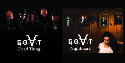 CD 2 singles - Dead Thing / Nightmare