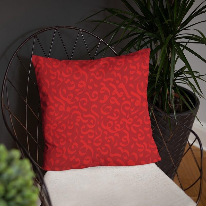 Reda Christmas-Throw Pillow