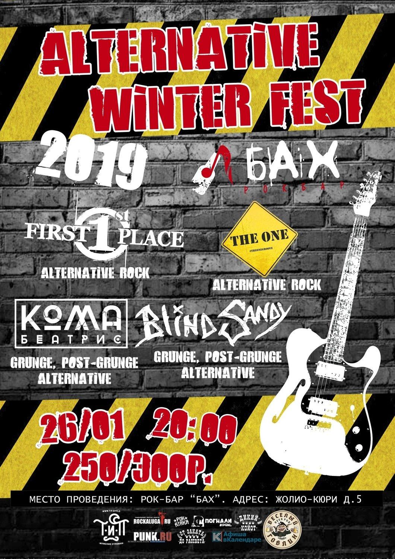 ALTERNATIVE WINTER FEST 26.01.2019 в Бахе