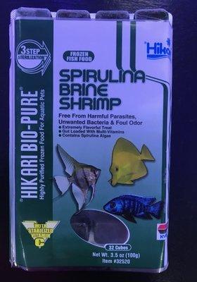 Hikari Spirulina Brine Shrimp IN STORE PICKUP