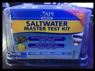 API Saltwater Master Test Kit