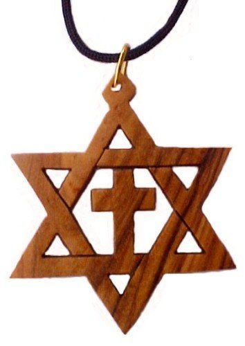 Star of David & Cross Olive wood Pendant Necklace 1.5' x 2' 00079