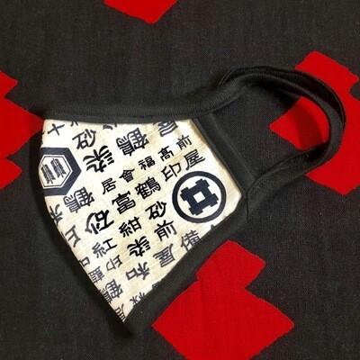 忍者マスク(kanji) NINJA MASK