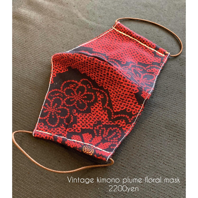 0-6 Vintage KIMONO MASK (Vintage kimono plume floral mask )